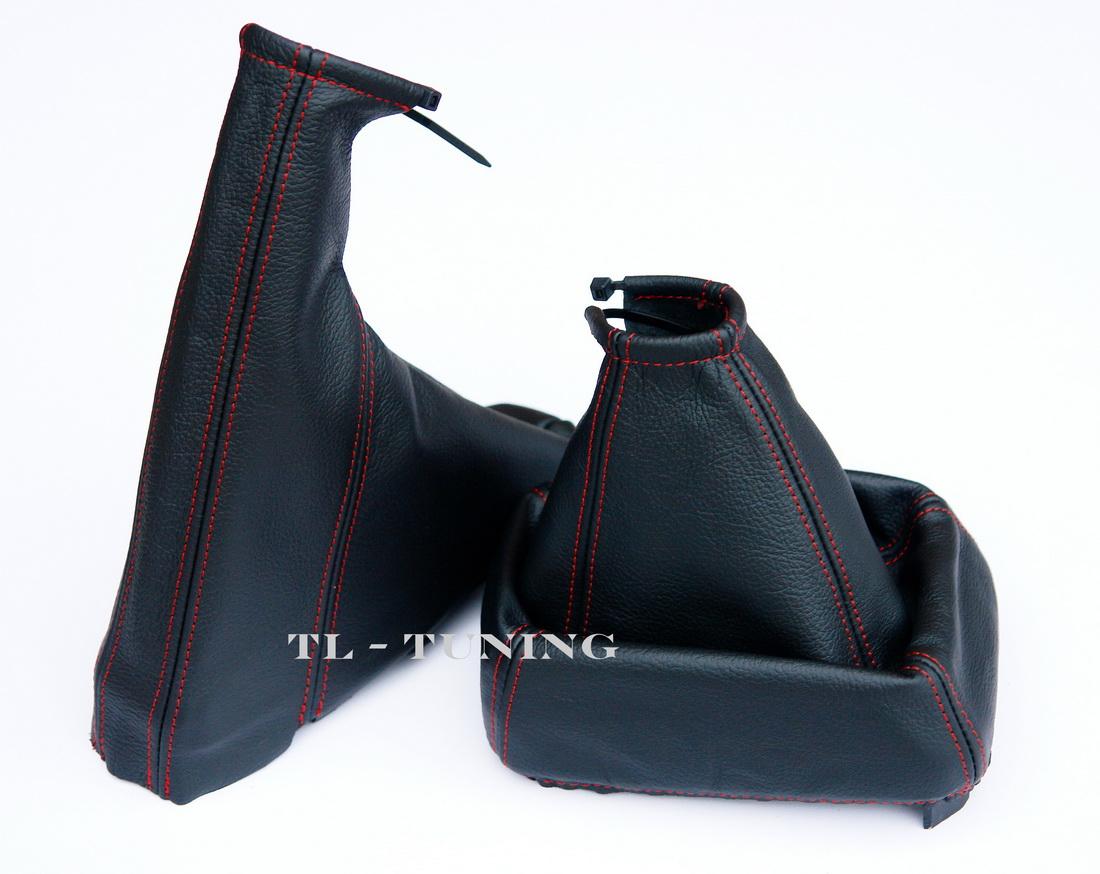 Schaltsack Handbremssack passend für Opel Vectra B Bj 1995-2002 Echtes Leder